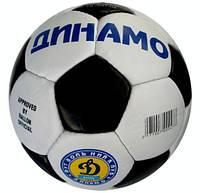 Мяч футбольный ДИНАМО-КИЕВ №5 PVC FB-0047-D2