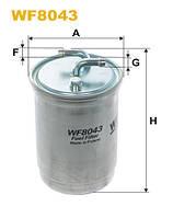 Фильтр топл. FORD WF8043/PP838 (пр-во WIX-Filtron) WF8043