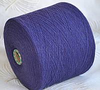 Пряжа шерсть 80%, акрил 20%. фиолетово-сиреневый. lanerossi Eyre