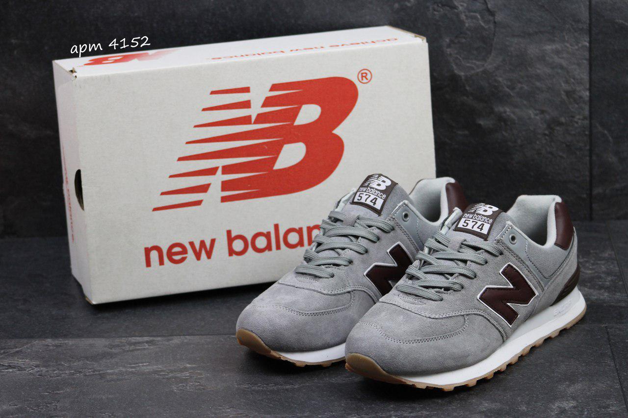 Мужские кроссовки New Balance 574 нью беланс кроссовки -серые с коричнев - Замша 8deb75577e78c