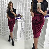 Бархатная стильная женска юбка-карандаш с карманами 5 цветов