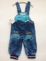 Комбинезон джинс 0,5-2 года