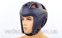 Шлем для MMA литой EVA BO-5696-BK