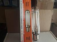 Лампа ДНад Electrum 70w Натриевая лампа (Sodium)