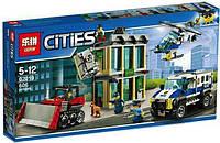 """Конструктор Lepin 02019 аналог LEGO City Сити 60140  """"Ограбление на бульдозере"""", 606деталей"""