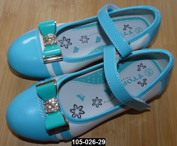Туфли для девочки, 34 размер (20.5 см)