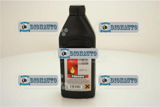 Тормозная жидкость ДОТ 4 FERODO 1 л  (FE FBX100 1L)