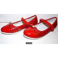 Красные туфли для девочки Тom.m, 33 размер, супинатор, кожаная стелька