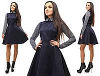 Комбинированное платье из замша и трикотажа с воротничком арт 3651-151