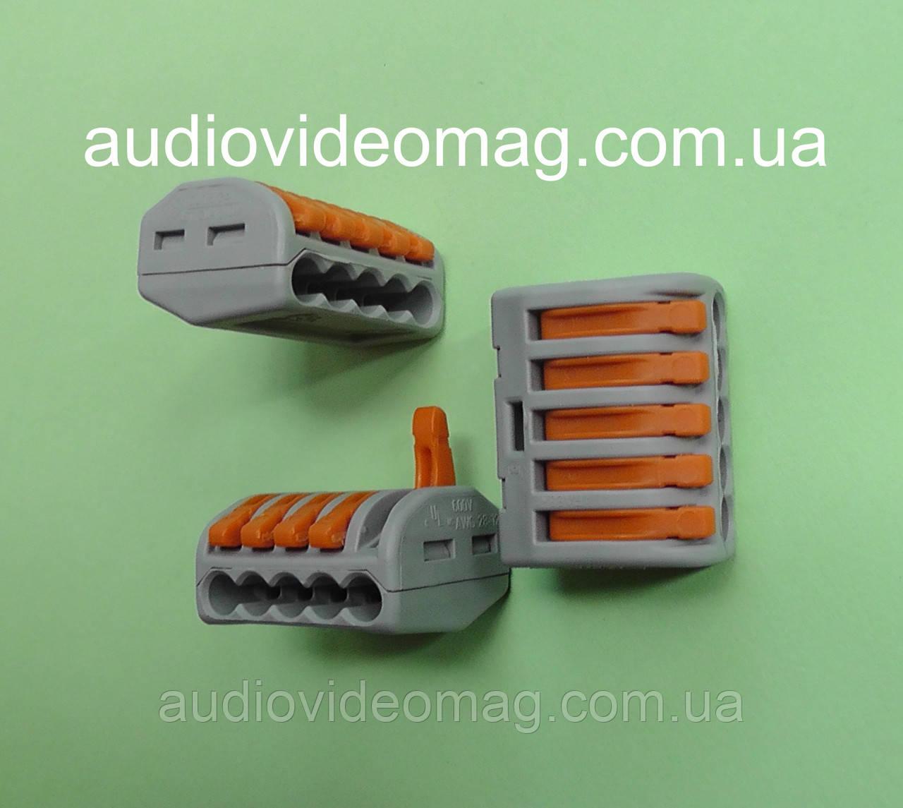Многоразовая зажимная соединительная клемма 222-415 на 5 проводов