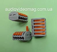 Многоразовая зажимная соединительная клемма 222-415 на 5 проводов, фото 1