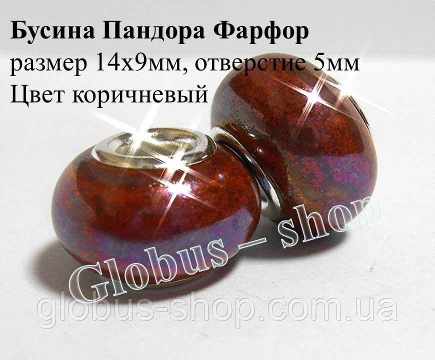 Бусина Пандора, цвет коричневый
