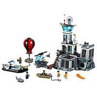 """Конструктор Lepin02044аналог LEGO City Сити 60102  """"Vip сервис в аэропорту"""", 393детали"""