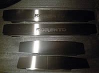 Накладки на пороги Kia Sorento II 2009-2014 4шт. Standart