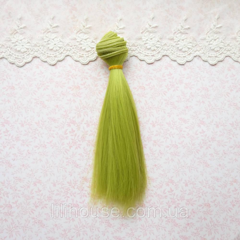 Волосы для кукол в трессах, шартрез - 15 см