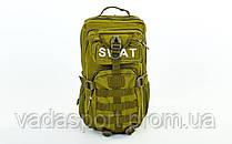 Рюкзак тактический штурмовой V-35л SWAT-3P