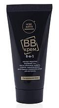 Крем косметический BB-крем натуральный беж