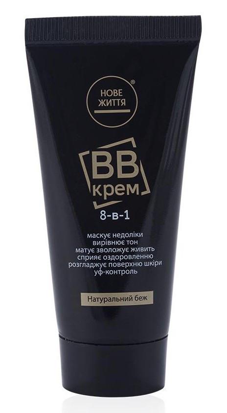 Крем косметический BB-крем натуральный беж - Интернет-магазин «Здоровая жизнь» - оригинальная продукция компании «Новая жизнь» в Киеве