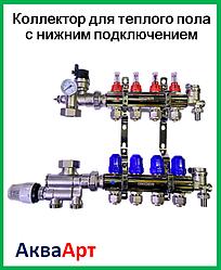 Коллектор для теплого пола на 2 контура с нижним подключением