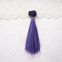 Волосы для кукол в трессах, чароит - 15 см