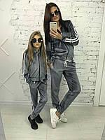 Стильный женский комплект спортивных костюмов мама+дочка