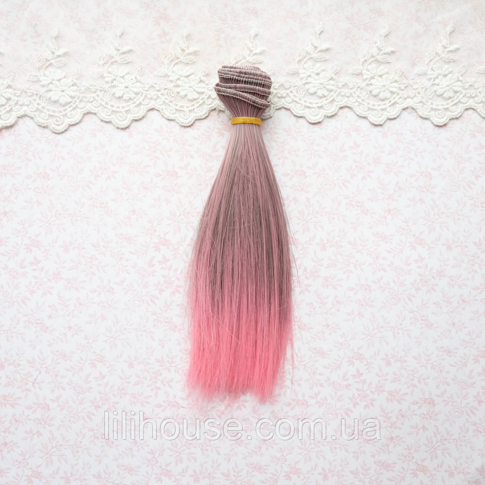 Волосы для кукол в трессах, омбре серый с темно-розовым - 15 см