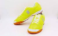 Обувь футбольная сороконожки кожаная ZEL OB-90204-YL (р-р 40-45) (верх-кожа,подошва-PU, желтый)