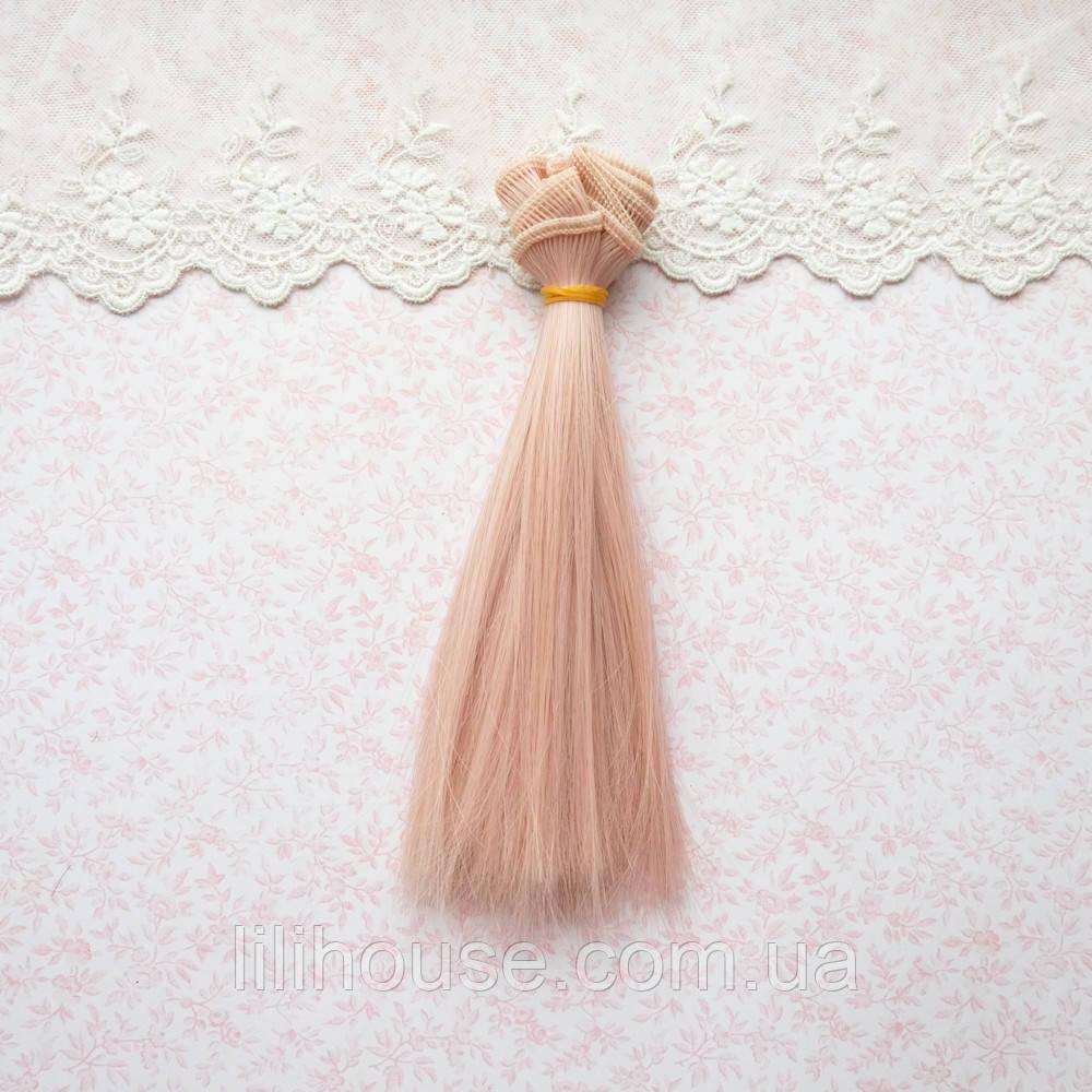 Волосы для кукол в трессах, беж с розовым - 15 см