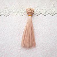 Волосы для Кукол Трессы Прямые БЕЖ с РОЗОВЫМ 25 см