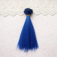 Волосы для Кукол Трессы Прямые СИНИЙ Электрик 15 см