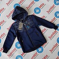 Подростковая  теплая  кофта  с капюшоном для мальчиков оптом SD. ВЕНГРИЯ