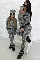 Стильный женский трикотажный комплект костюмов мама+дочка