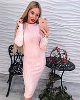 Красивое теплое платье машинная ажурная вязка только розовое