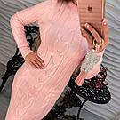 Красивое тепленькое платье ажурная вязка только розовое