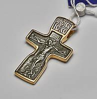 Нательный серебряный крестик