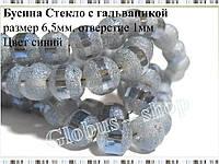 Бусина стекло с гальваникой, 6,5 мм синий цвет