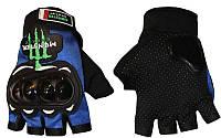 Вело-мото перчатки текстильные MONSTER Energy BC-4375