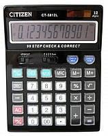 Калькулятор электронный настольный CITIZEN 5812