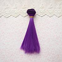Волосы для кукол в трессах, неоновый фиолет - 15 см