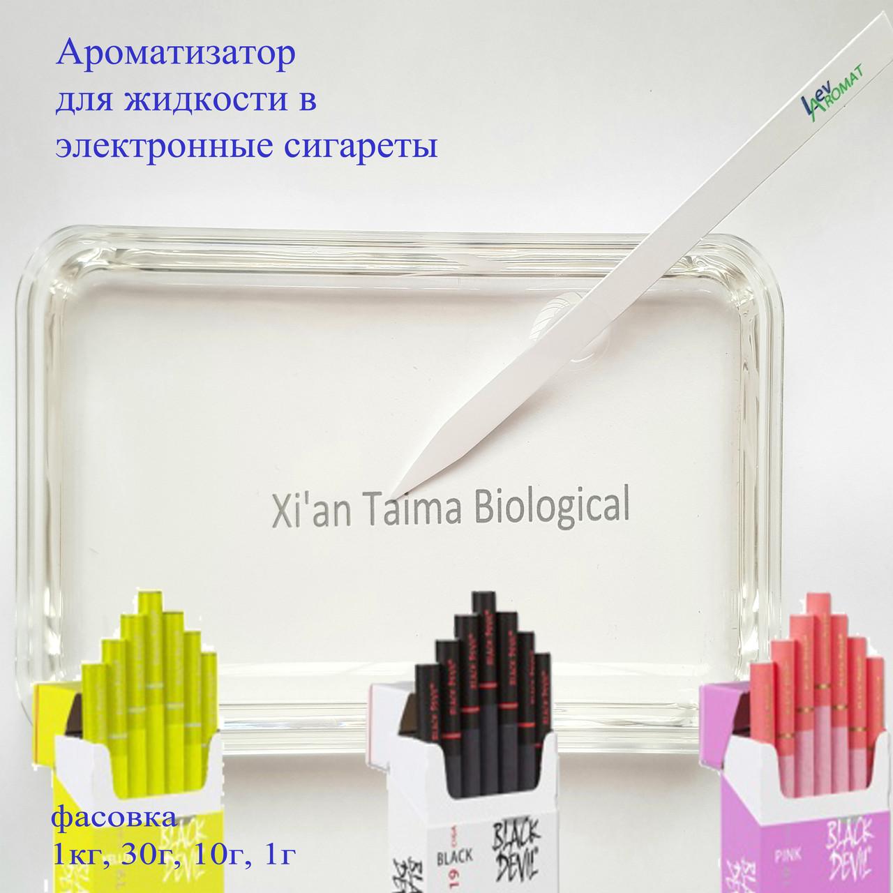 Сигареты black заказать реферат по табачным изделиям