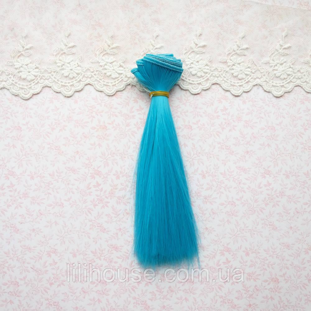 Волосы для кукол в трессах, яркая бирюза - 15 см