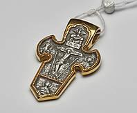 Акимоский крест с позолотой