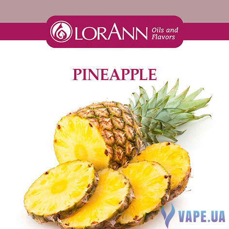 Ароматизатор LorAnn Pineapple (Ананас) 10 мл.