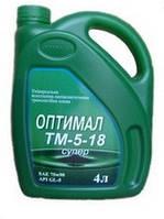 Полусинтетическое трансмиссионное масло Оптимал ТМ 5-18 Супер  75W90 4л