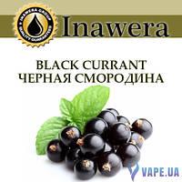 Ароматизатор Inawera Black Currant (Черная Смородина)