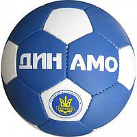 Мяч футбольный Динамо-Киев PVC FB-0047-D1