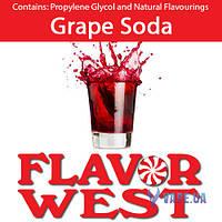 Ароматизаторы FlavorWest Grape Soda (Газировка со вкусом винограда)