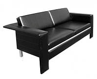 Офисный диван Босс 1800*840*750h