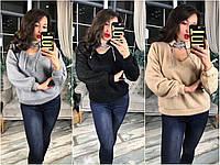 Блестящий свитер Норма Батал
