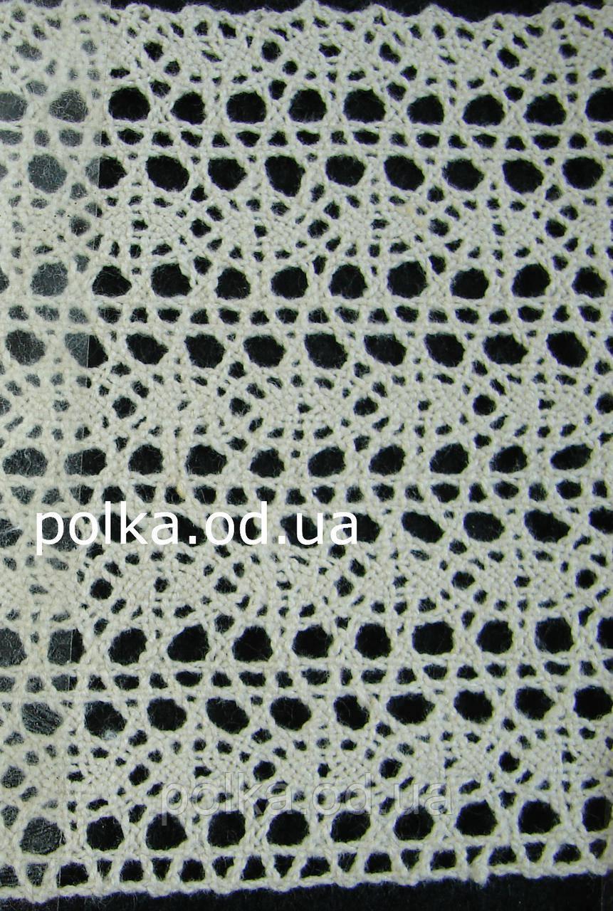 В'язане мереживо -ширина 9.5 см,колір молочний (1уп-22м)